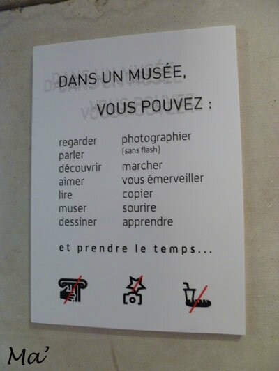 140120_Vce_musee01