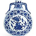 A fine blue and white 'peach' moonflask, seal mark and period of qianlong