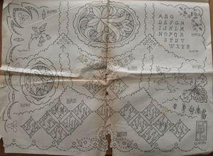 Dessins piqués n° 327 - 15 décembre 1927 (5)
