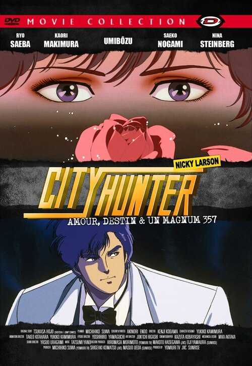 city-hunter-amour-film-dvd