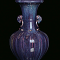 A flamb ceramic vase in the shape of a pumpkin, China, Qing Dynasty, 19th century