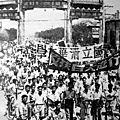 1911 - la mafia chinoise et ses alliances politiques