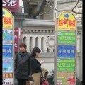 L'Héritage de Tianjin 15
