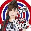 nakanomori BAND - Do the Rock