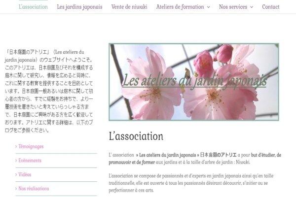 Le nouveau site de l'association