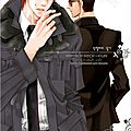 [manga news] le spin-off de totally captivated, diary of sangchul, licencié en france