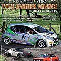 Rallye regional du pays vannier amance 2015 - communiqué n°1
