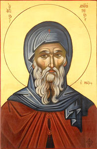 Galamus_saint_antoine_le_grand__fa