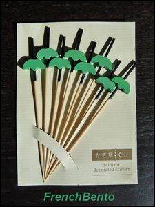 matcha_picks