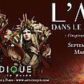 L'art dans le jeu video, l'inspiration française, exposition au musée d'art ludique