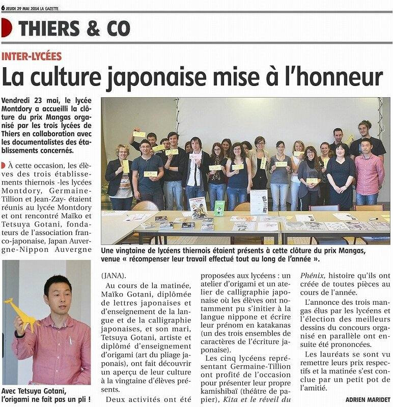 s-Article Gazette 28052014 Montdory Lycee Thiers
