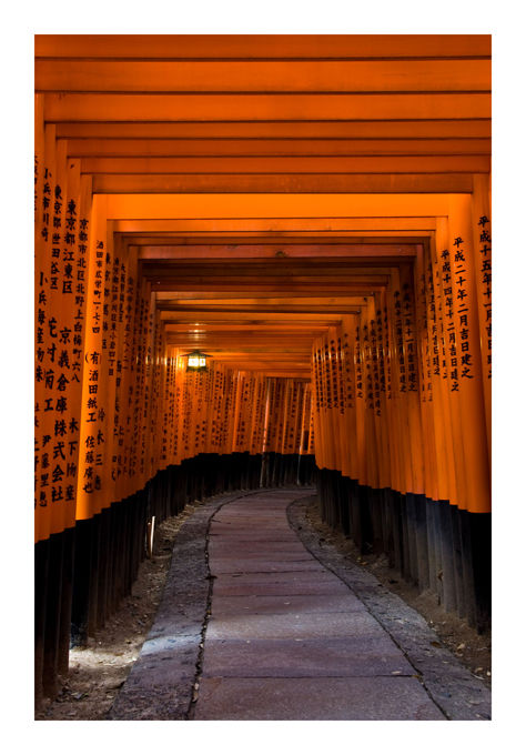 Fushimi_inari
