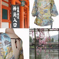 Japon_-_Mur_d_Images