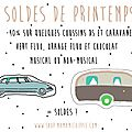 Soldes de printemps sur le shop !