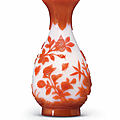 A red-overlay white glass vase, Qianlong incised four-character mark within a double square and of the period (1736-1795)