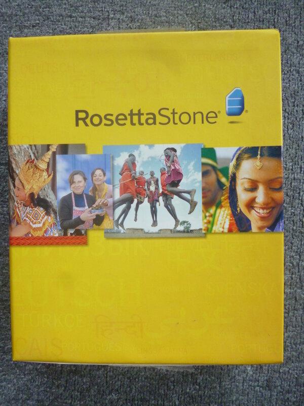 rosetta_stone_008