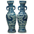 The David Vases, Jingdezhen, dated equivalent to AD 1351