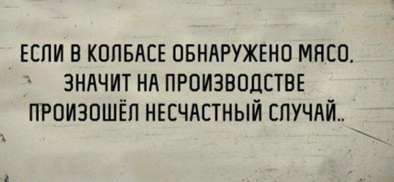 Odessa1