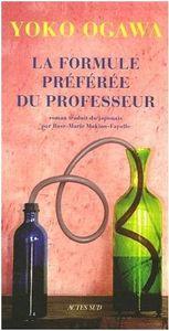 la_formule_pr_f_r_e_du_professeur