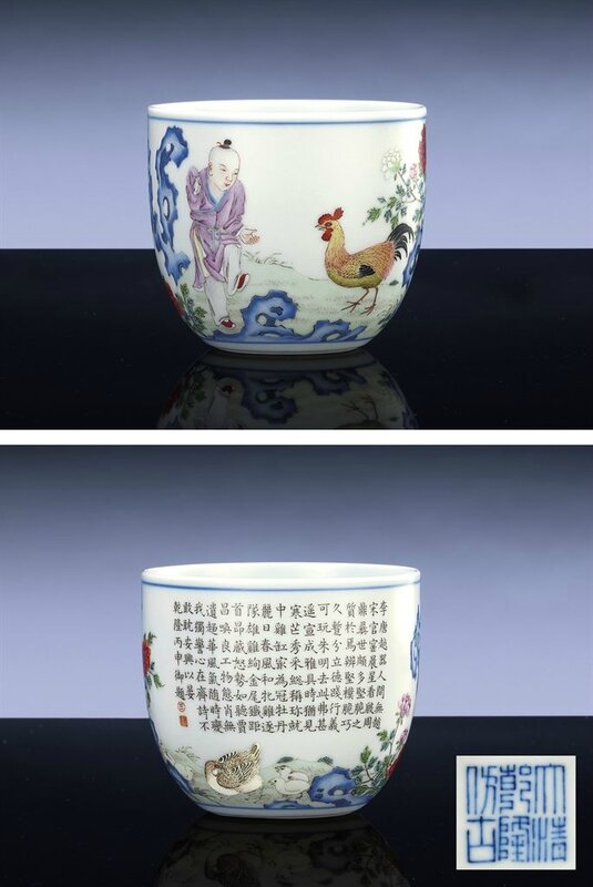 A fine and very rare famille rose 'Boy and Chicken' cup, Qianlong six-character fanggu sealmark, with an inscription dated to bingshen year, corresponding to 1776, and of the period