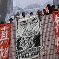 Thousands March in Hong Kong to Demand the Release of Chinese Artist Ai Weiwei