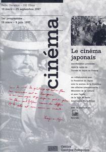 Canalblog_Cin_ma_R_tro_1997_01_01