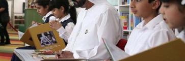 Financement de dix bibliothèques en Algérie par les Emirats Arabes Unis