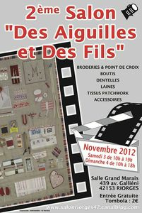 Affiche Patch2 internet (Copier)