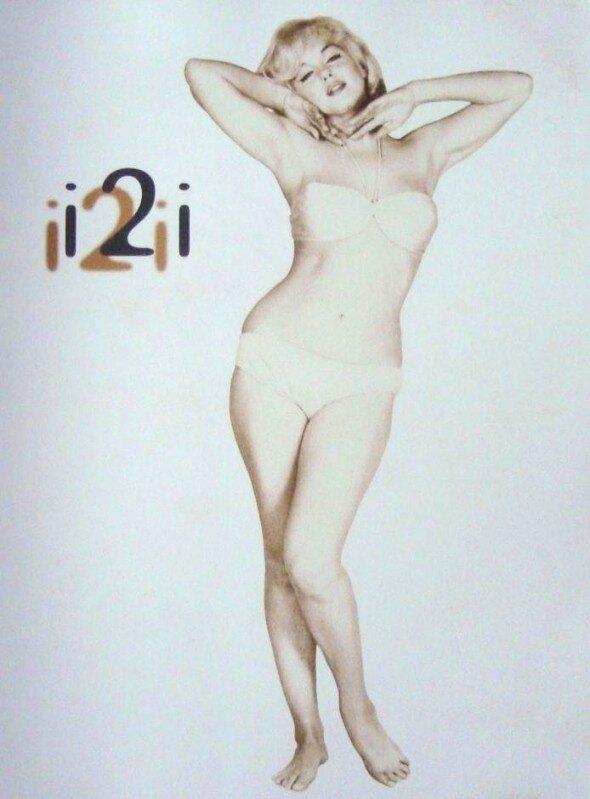 1996-i2i-uk