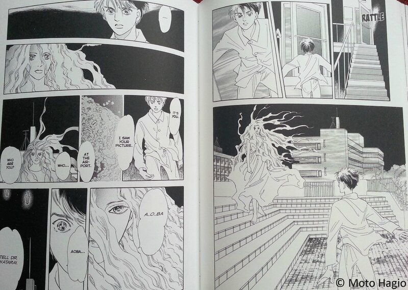 OtherWorld Barbara tome 01 Moto Hagio Fantagraphics edition scan 03