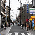 318-Kyoto-Street