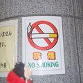 arrivee a tokyo il est impossible de fumer...apres 10h de vol...
