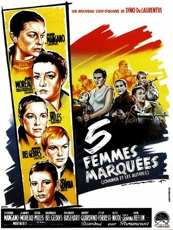 5_femmes_marquees