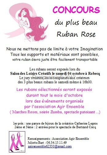 affiche rose concours (2)