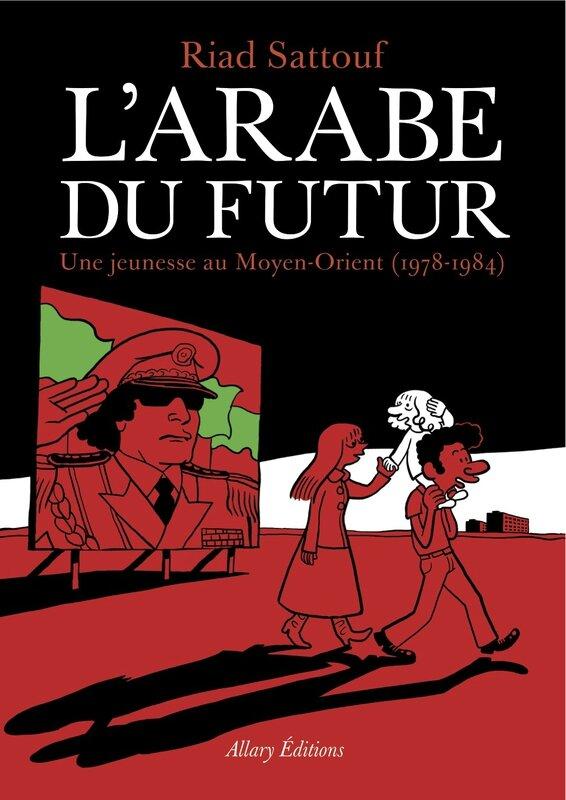 l'arabe du futur T1
