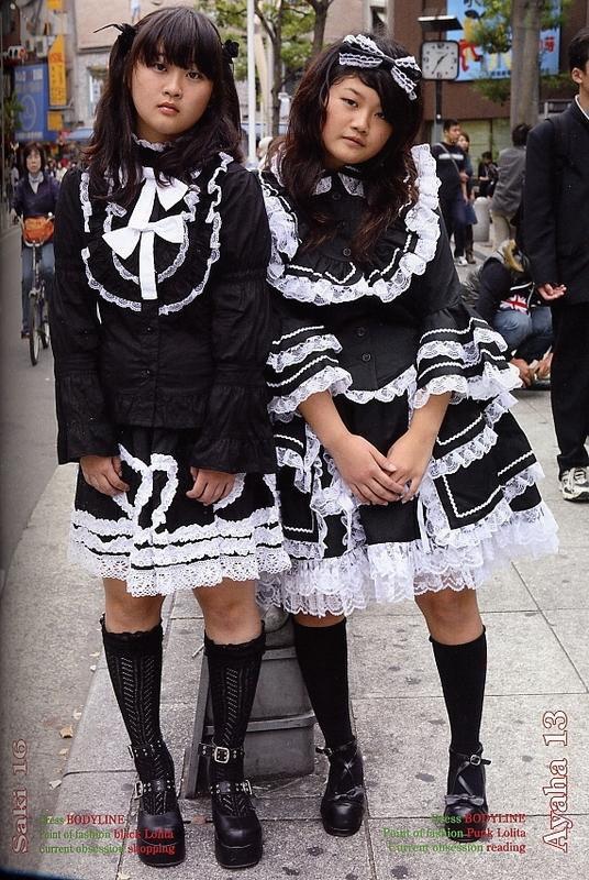 Canalblog Livres Gothic Lolitas006