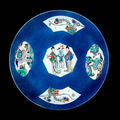 Five famille verte powder-blue-ground saucer dishes kangxi