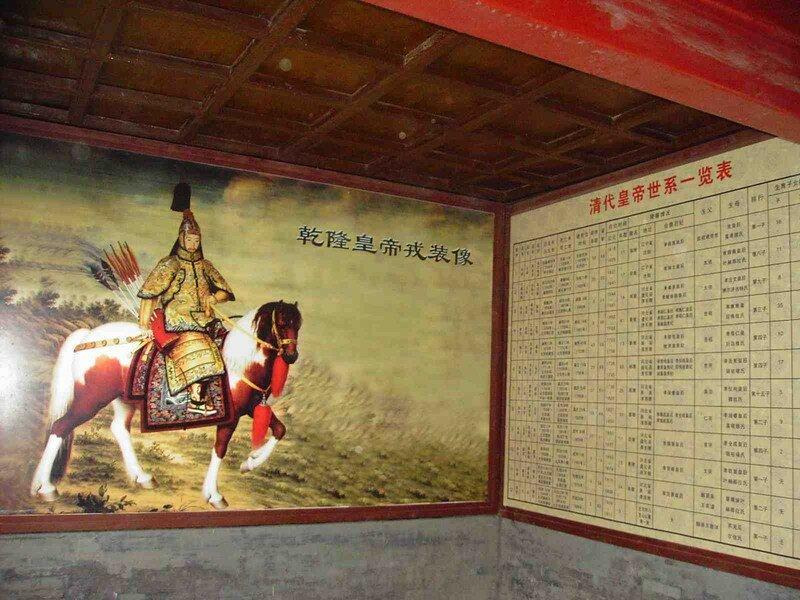 Bishu Shanzhuang - Emperor