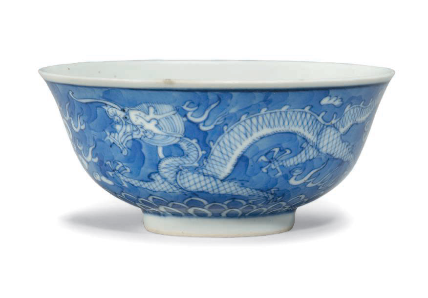 A blue and white 'Dragon' bowl, Daoguang six-character mark in underglaze blue within a double circle and of the period (1821-18