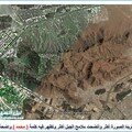 jabal ohod Taken from google earth, adress: Al-madina, Saudi Arabia