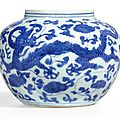 A rare blue and white 'dragon' jarlet, mark and period of jiajing (1522-1566)