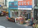 south_korean_photos4_Snow_and_Busan_043