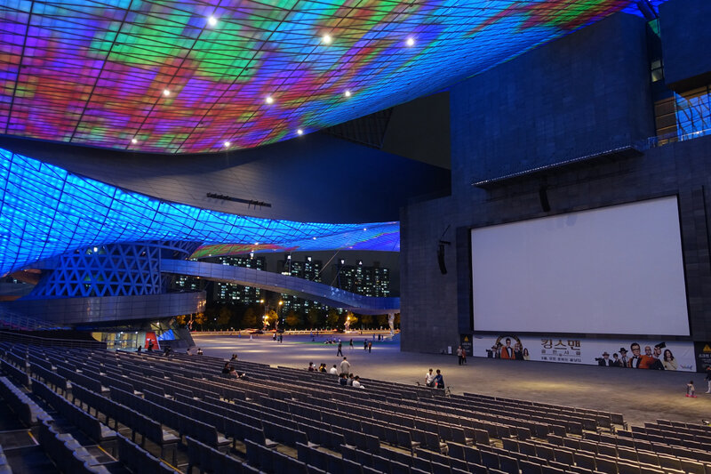 Busan Cinema Center 2