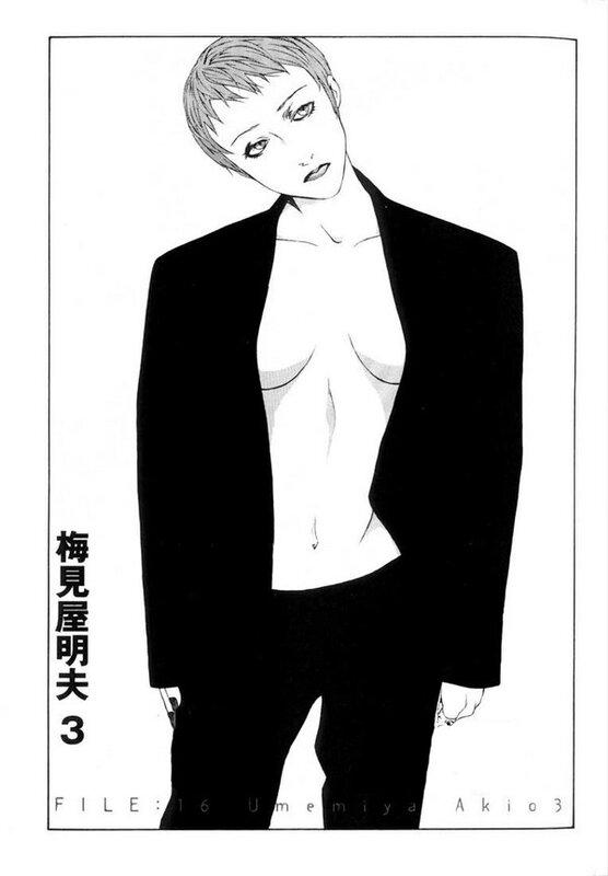 Canalblog Manga MPD Psycho Black09