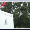 Ibn Sina School