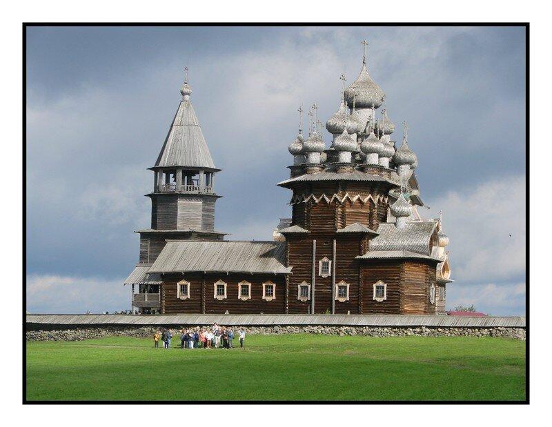 Russie 301