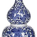 A blue and white gourd-shaped phoenix and peony vase, china, kangxi period