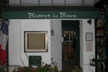 Bistrot_de_bave