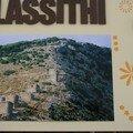 Le plateau de Lassithi - sous le transparent
