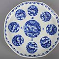 Imperial bleu de huê octagonal chinese blue and white, thiêu tri niên tao and of the period (1841-1847)
